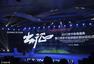 高清:苏宁2017赛季出征仪式 特谢拉李金羽微笑