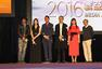寰亚电影公布今年重磅项目 《鲛珠传》终将上映