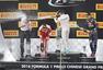 2016中国站罗斯伯格夺冠 举香槟狂喷维特尔(图)