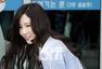 少女时代泰妍飞台湾开唱 美貌发光引人视线