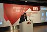 北京喜剧艺术节 2014喜剧论坛 活动照片集锦