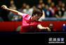 高清:世乒赛中国女队3-0朝鲜 四连胜毫无悬念