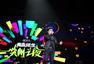 尖叫之夜演唱会李健讲段子 汪峰让全场沸腾了