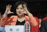 51岁鞠萍姐姐西装亮相 活力吸睛笑容和蔼