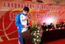 组图:天津篮管中心成立 张楠誓为天津篮球争光