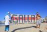 前方图:阿根廷球迷休闲等待决战 沙滩摇椅品茶