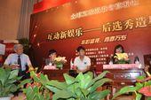 """7月24日,盛大联合华影盛视在上海复旦大学举行了关于互动娱乐新时代、影视工业的""""造星""""大探讨、""""导演..."""