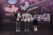 搜狐娱乐讯 8月28日,快乐男声全国四强诞生的第二天,一场火爆的见面会在沈阳皇城恒隆广场举行。作为东...