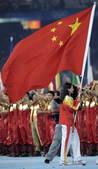8月24日晚,北京奥运会的闭幕式,运动员入员。