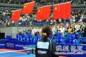 2009年第50届世乒赛,那些值得我们回味的瞬间。