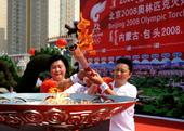 2008年7月9日,北京奥运会圣火在内蒙古自治区包头市传递。