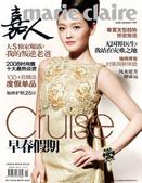 2008年大小S姐妹在时尚杂志封面上的表现非常亮眼,而且影响力不只局限于台湾,更延伸至内地及香港,二...