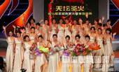 2010年9月17日晚,广州亚运会火种采集使者(圣女)选拔赛在广东电视台举行。来自全国各省、自治区、...