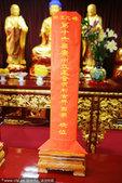 2010年11月7日,广州,2010亚运会前瞻,探秘广州亚运会运动员村宗教服务中心。广州亚运会运动员...