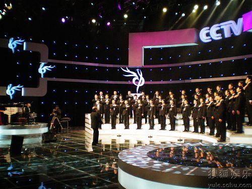 《大地之声》演唱:内蒙古草原星蒙古族青年合唱团